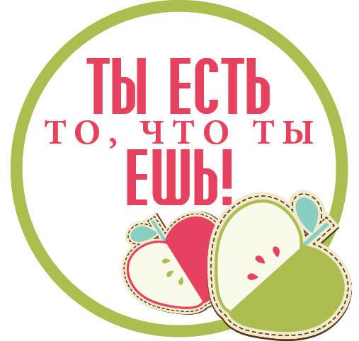https://malenkiya.nethouse.ua/static/img/0000/0001/3277/13277117.hsh7bc2u1y.W665.jpg